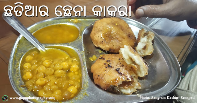 Which place is famous for Kakara Pitha in Odisha?