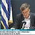 Κορωνοϊός: 95 νέα κρούσματα στην Ελλάδα, 1061 επιβεβαιωμένα συνολικά!
