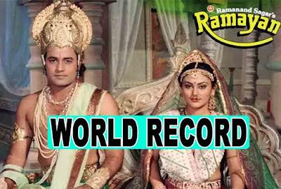 ramanand sagar ramayan make new world record