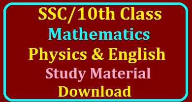 SSC/10th Class Mathematics Physical Science and English Study Material Download /2020/02/SSC-10th-Class-Mathematics-Physical-Science-and-English-Study-Material-Download.html