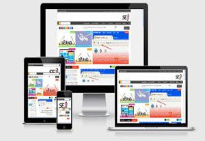 هل موقعك متجاوب مع الاجهزة المكتبية والاجهزة المحمولة