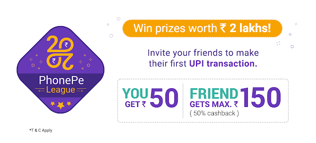 PhonePe App – Get 50% Cashback on First UPI Transaction (Max Cb Rs 150)