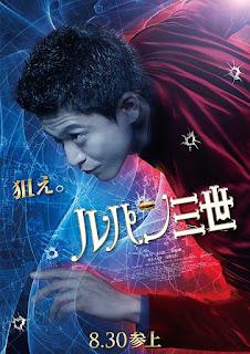 Rupan sansei (2014) Online