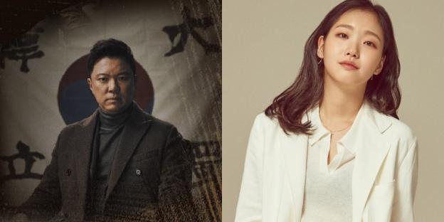 Kim Go-Eun berperan dalam film Korea