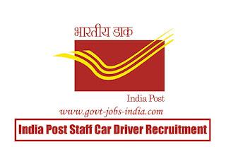 India Post Staff Car Driver Recruitment