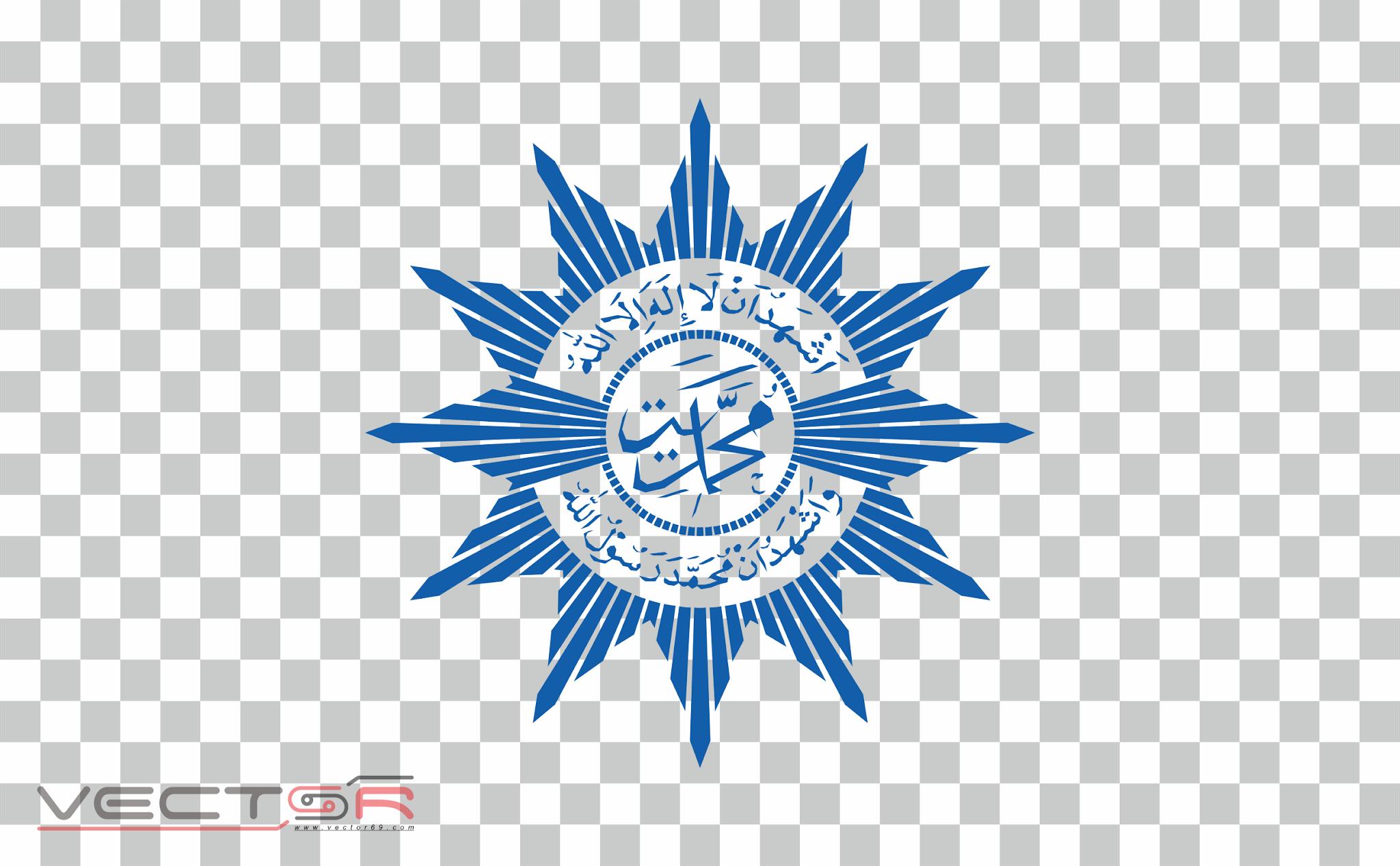Muhammadiyah Logo - Download Vector File PNG (Portable Network Graphics)