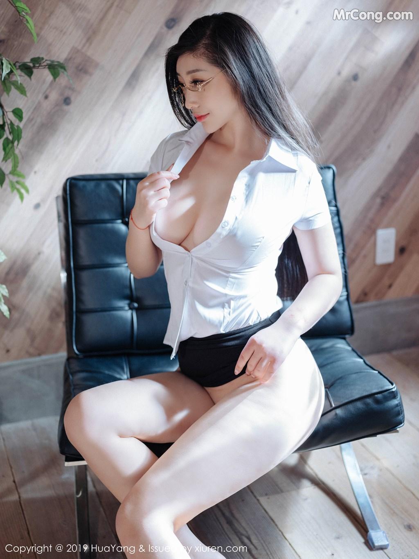 Image HuaYang-2019-04-11-Vol.129-Daji-Toxic-MrCong.com-001 in post HuaYang 2019-04-11 Vol.129: Daji_Toxic (妲己_Toxic) (46 ảnh)