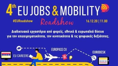 Το Ελληνικό Δίκτυο των EUROPE DIRECT διοργανώνει διαδικτυακά 4ο EU Jobs and Mobility Roadshow