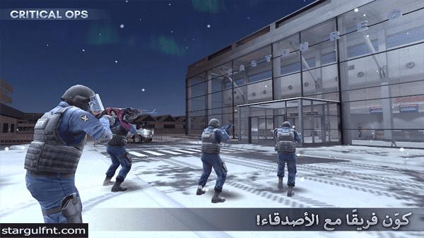 تحميل لعبة القتال والأكشن Critical Ops للأيفون والأندرويد XAPK رابط مباشر