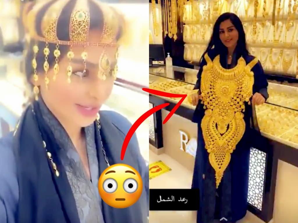 ريم عبدالله تثيرالجدل في مواقع التواصل بسبب تغطي كامل جسمها بالذهب(فيديو)