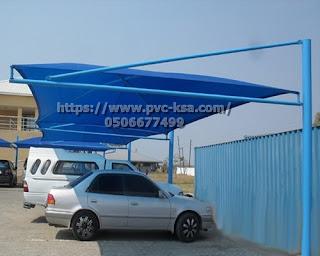 تركيب مشاريع مظلات وسواتر في تبوك ومحافظاتها