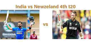 India Vs Newzeland 4th t20 match 2020