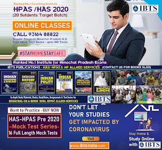HAS-HPAS Prelims 2020 Mock Test (Download pdf free)