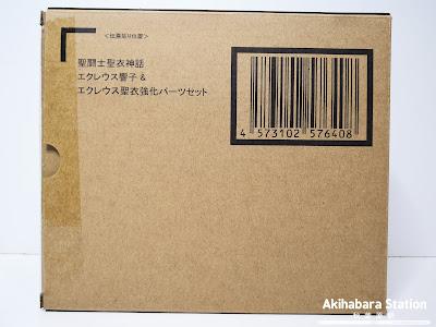 Myth Cloth Equuleus Kyoko + Set armadura Shoko de Saint Seiya Saintia Sho - Tamashii Nations