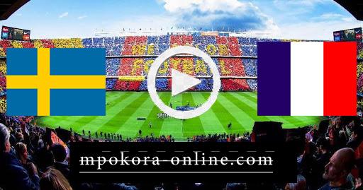مشاهدة مباراة السويد وفرنسا بث مباشر كورة اون لاين 05-09-2020 دوري الأمم الأوروبية