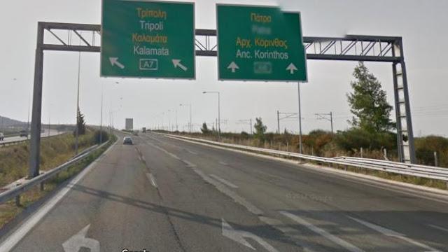 Εντός Ιουλίου η τοποθέτηση πινακίδων στην Ολυμπία οδό με την ένδειξη Ναύπλιο
