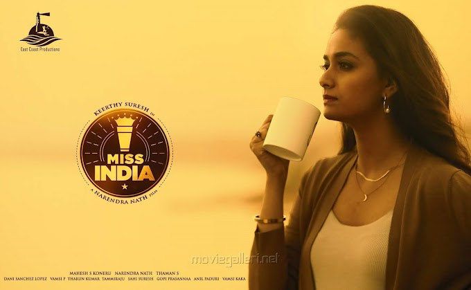 Miss India (Telugu) Movie Ringtones and bgm for Mobile