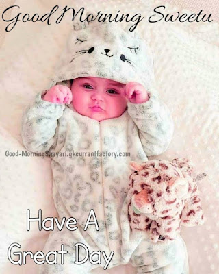 Good Morning Baby Images, Cute Baby Images and Photos, Good Morning Images For Girls and Boys, Baby Images