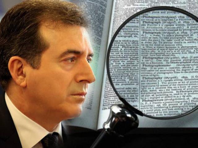 Ψηφίζεις Μητσοτάκη για να σε κυβερνήσει ο Χρυσοχοΐδης;