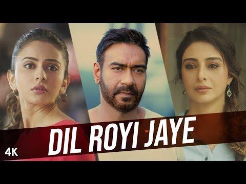 दिल रोयी जाये Dil Royi Jaye Lyrics in Hindi – De De Pyaar De