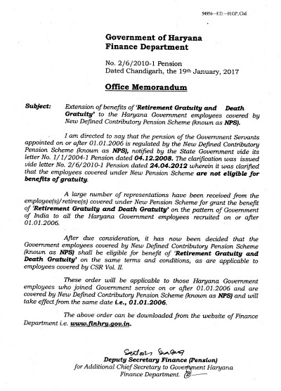 GRATUITY TO NPS EMPLOYEE ORDER, hrms haryana