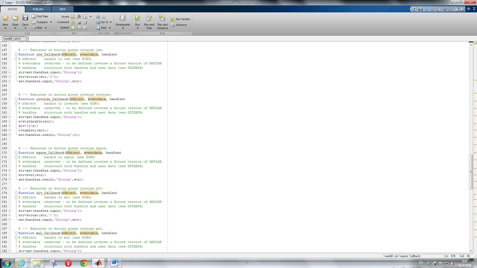 หลักการเขียนโปรแกรมภาษาC: หลักการเขียนโปรแกรมภาษาC