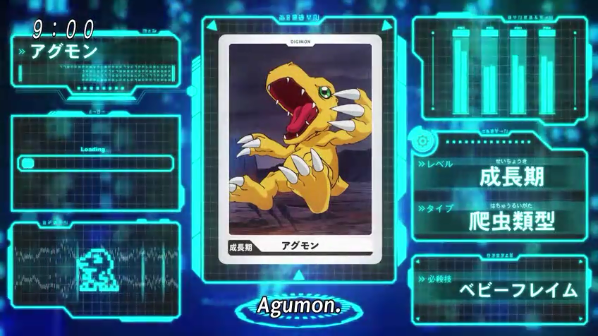 Digimon Adventure (2020) Episode 09 Subtitle Indonesia