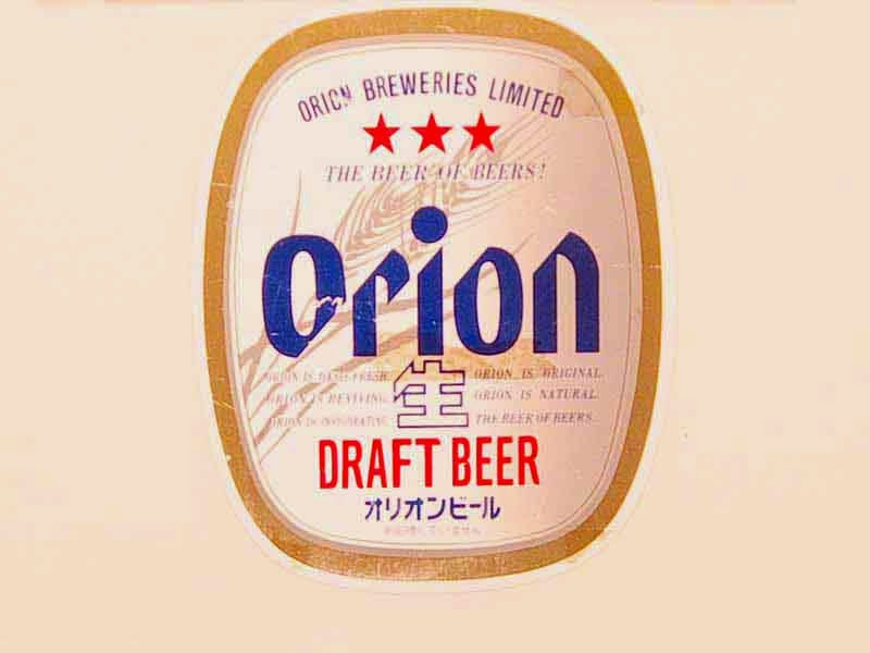 Orion Beer Label