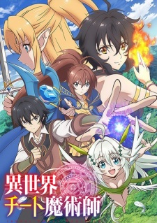 Isekai Cheat Magician Opening/Ending Mp3 [Complete]