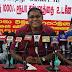 பெருந்தோட்ட தொழிலாளர்களின் சம்பளம் விடயத்தில் தொழிலாளர்களை அரசாங்கம் தொடர்ந்தும் ஏமாற்றி வருகிறது