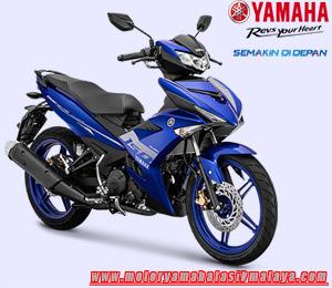 Kredit Motor Yamaha MX King Tasikmalaya