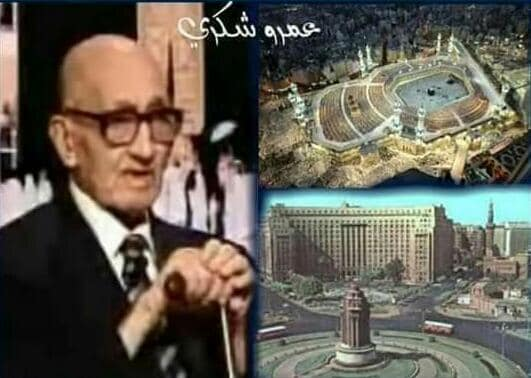 المهندس الذي صمم الحرم المكي ورفض الملايين مقابل عمله