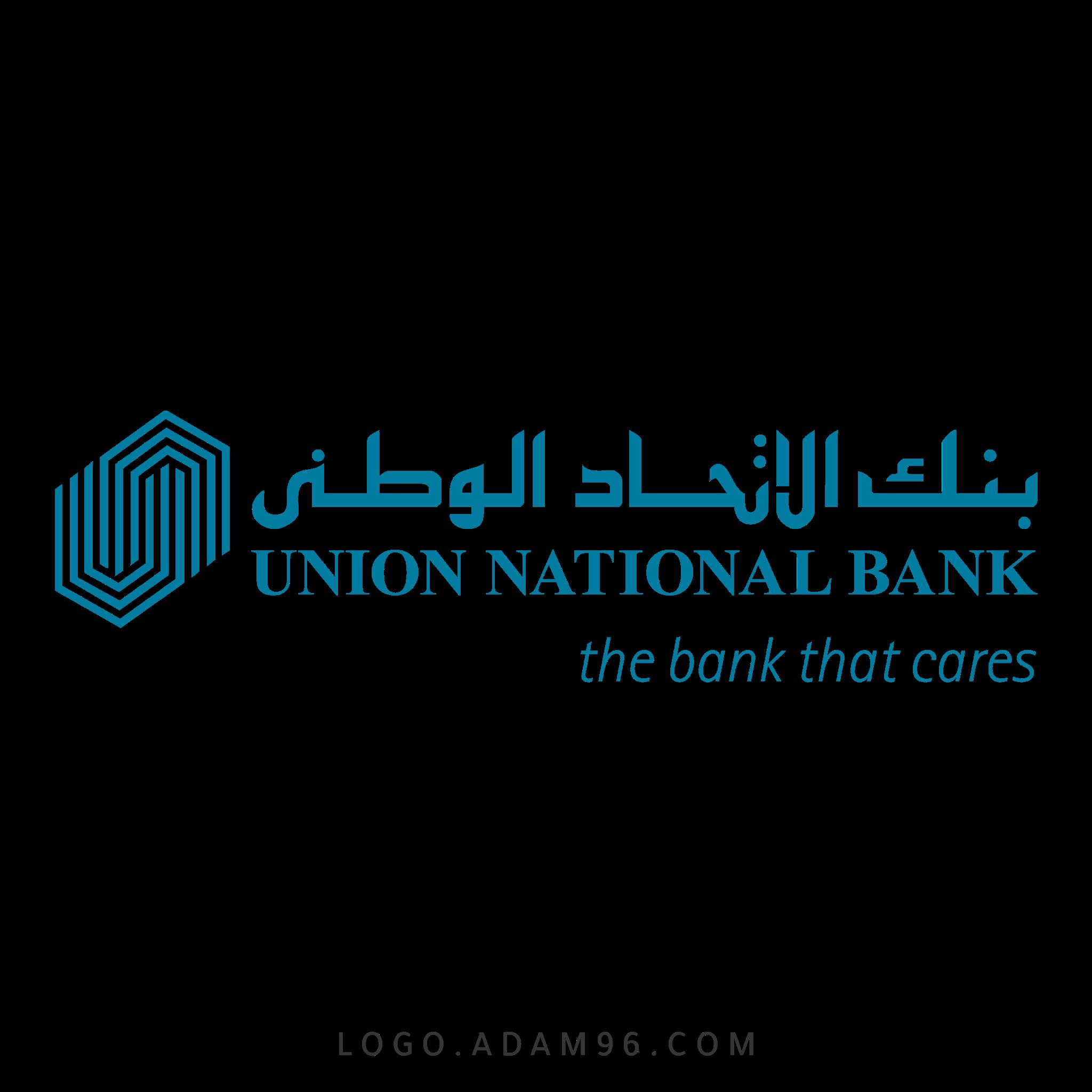 تحميل شعار بنك الاتحاد الوطني لوجو رسمي عالي الجودة PNG