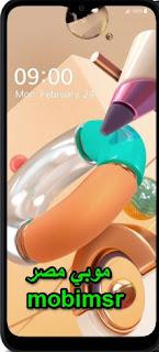 هاتف LG K41s الجديد