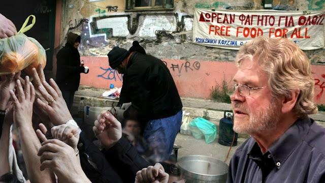 Peter Koenig: «Ελληνες, μην τους αφήνετε να σας θυσιάσουν»