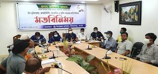 ঝিকরগাছায় নবাগত ইউএনও'র সাথে বীর মুক্তিযোদ্ধা, জনপ্রতিনিধি, সাংবাদিক ও সুশীলসমাজের মতবিনিময় অনুষ্ঠিত