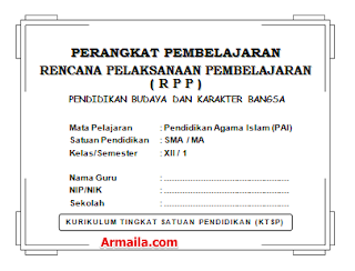 Download RPP KTSP PAI Kelas XII SMA