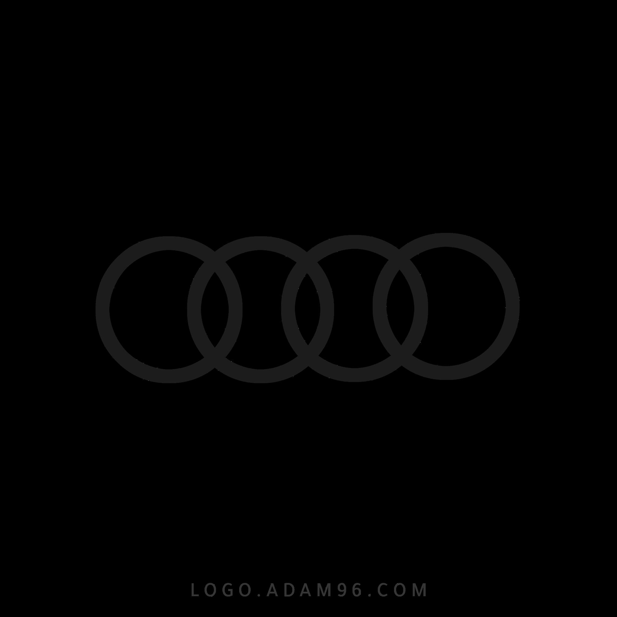 تحميل شعار شركة اودي لوجو شركة تصنيع السيارات اودي Logo Audi PNG