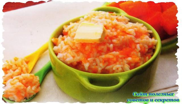 Каша в горшочке рисовая с тыквой и яблоками