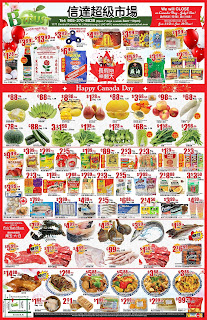 Btrust Supermarket Weekly Flyer June 23 – 29, 2017