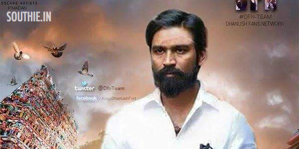 Dhanush is back with a new look, He is seen as Kodi in a political thriller, where he romances Trisha and Nitya Menon. Theri, Kabali, 24, S3 Top Tamil films for 2016.