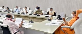संवाददाता, Journalist Anil Prabhakar.                 www.upviral24.in कोविड-19 के संक्रमण की चेन को तोड़ने के लिए सावधानी व सतर्कता आवश्यक -मुख्यमंत्री योगी