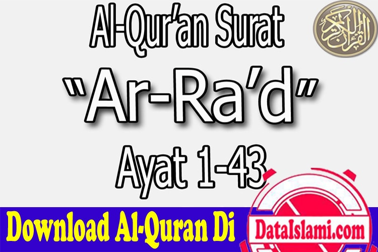 Download Surat Ar Rad Mp3 Full 43 Ayat Suara Merdu Data Islami