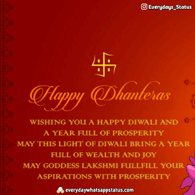Dhanteras Wishes in Hindi | Everyday Whatsapp Status | FREE UNIQUE 50+ happy Dhanteras Inages Download