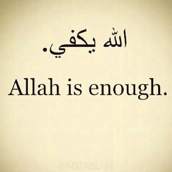 Allah is enough - Islamic Quotes