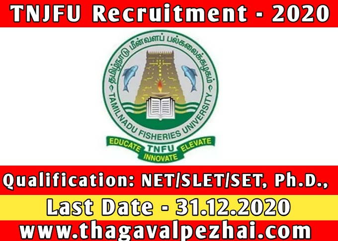 TNJFU Recruitment 2020 | Apply for 22 Assistant Professor Job