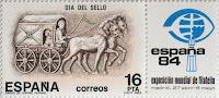 CARRO DE CORREO ROMANO
