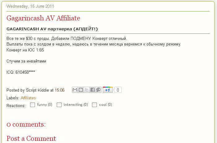 XyliBox: Tracking Cyber Crime: Gagarincash AV Affiliate