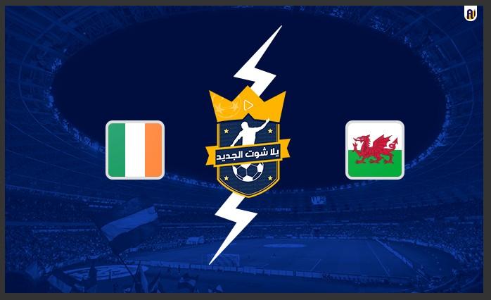 مشاهدة مباراة ويلز وإيرلندا