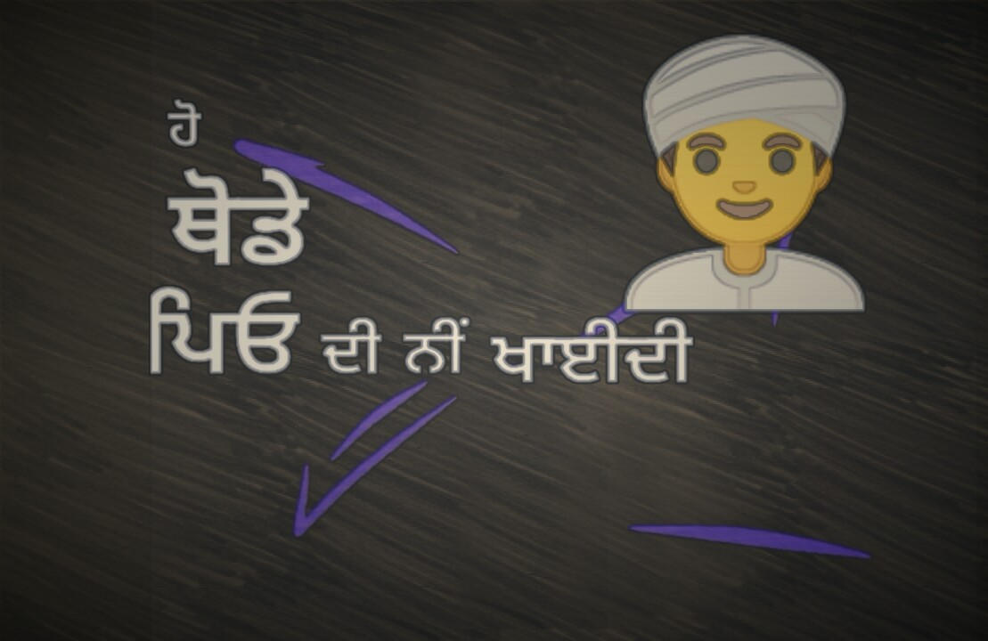 Whatsapp Status In Punjabi Attitude Video